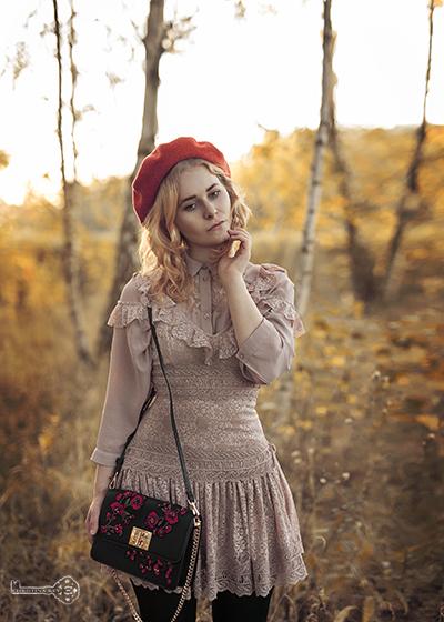 Herbst Outfit mit Kleid